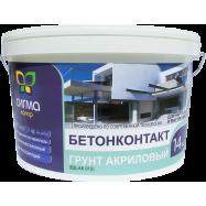 Бетонконтакт, водно-дисперсионный грунт бетонконтакт - Сигма Колор