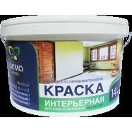 Акриловая краска для стен и потолков - Сигма Колор ВД-АК 201