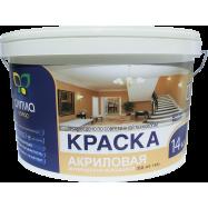 Акриловая краска моющаяся - Сигма Колор ВД-АК 100