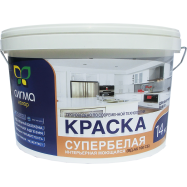 Акриловая краска моющаяся супербелая - Сигма Колор ВД-АК 100 СБ