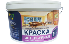 Акриловая краска для потолков - Сигма Колор ВД-АК 202