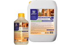 Антисептик для дерева, наружные работы - Сигма-Extra (концентрат 1:5)